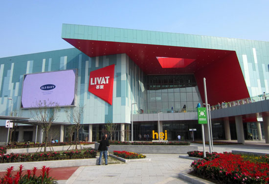 Livat Shopping Centre opens in Wuhan
