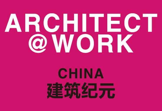 Architect @ Work China