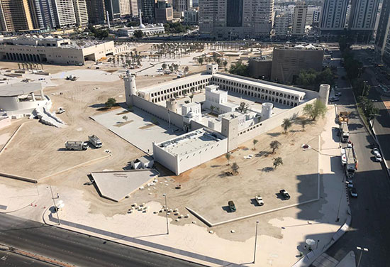 Qasr Al Hosn reopens to the public
